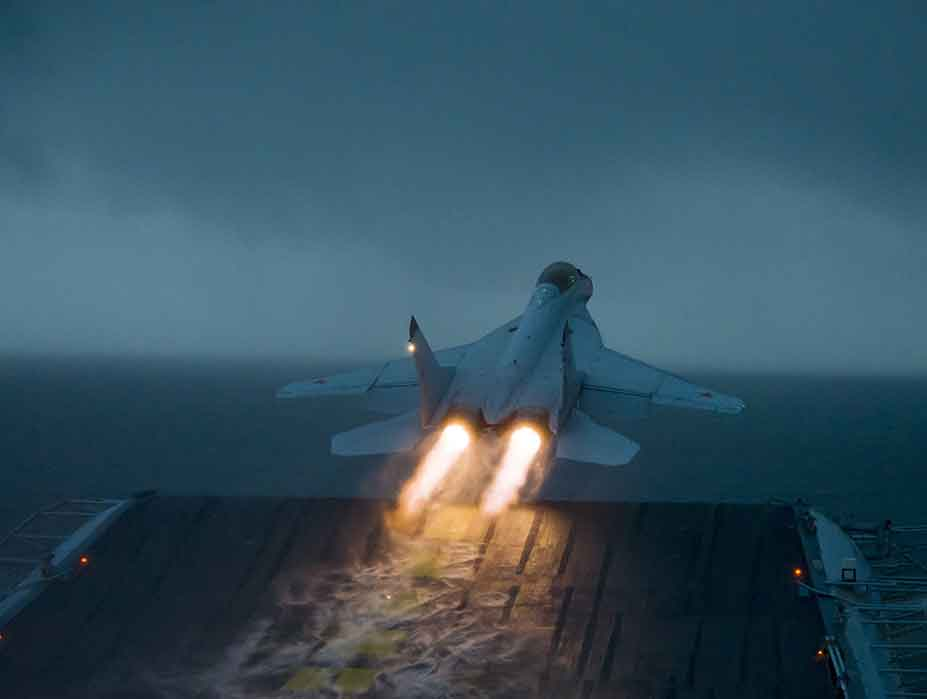 Top Gun Take Off